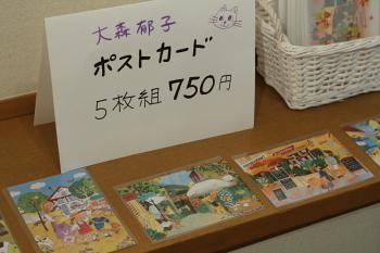 20110701-10.JPG