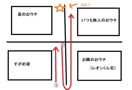 ナナちゃんのいた場所.jpg