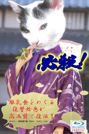 京本マカロン.jpg