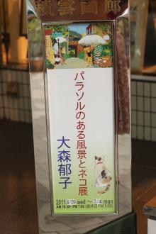 20110701-05.JPG